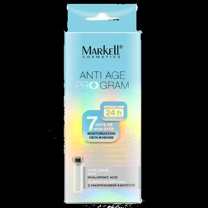 Markell Antiage